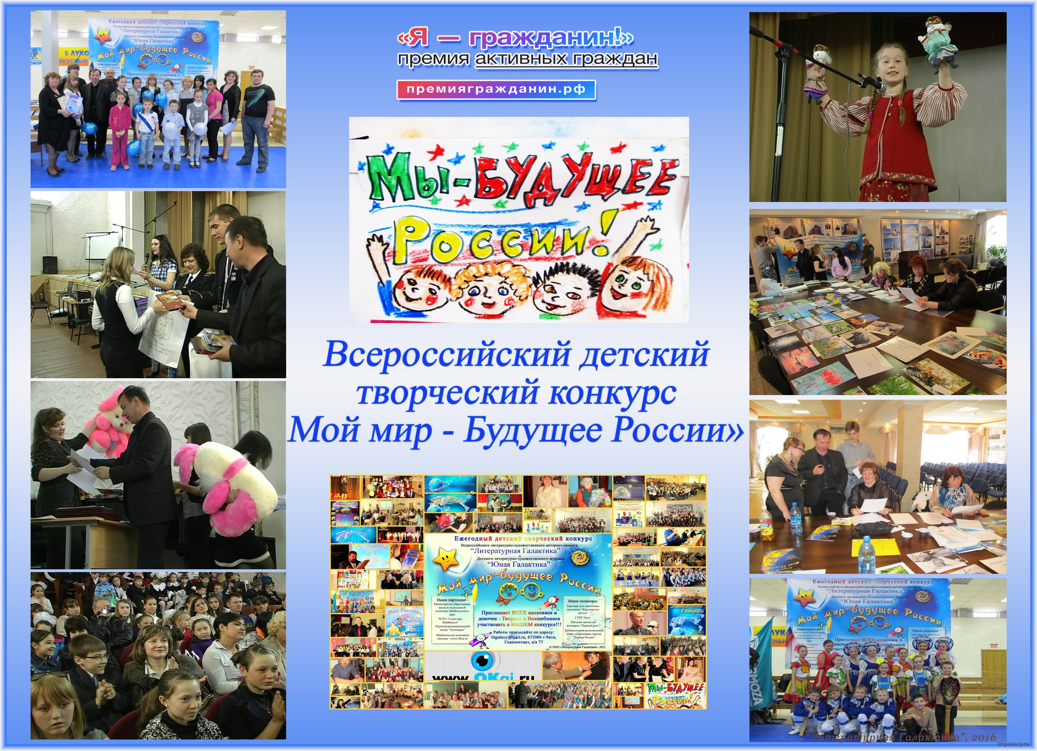 http://litgalaxy.p.fl1.fo.ru/image/chunk42/1663896/blog_1639398/14.jpg_1478653225.jpg