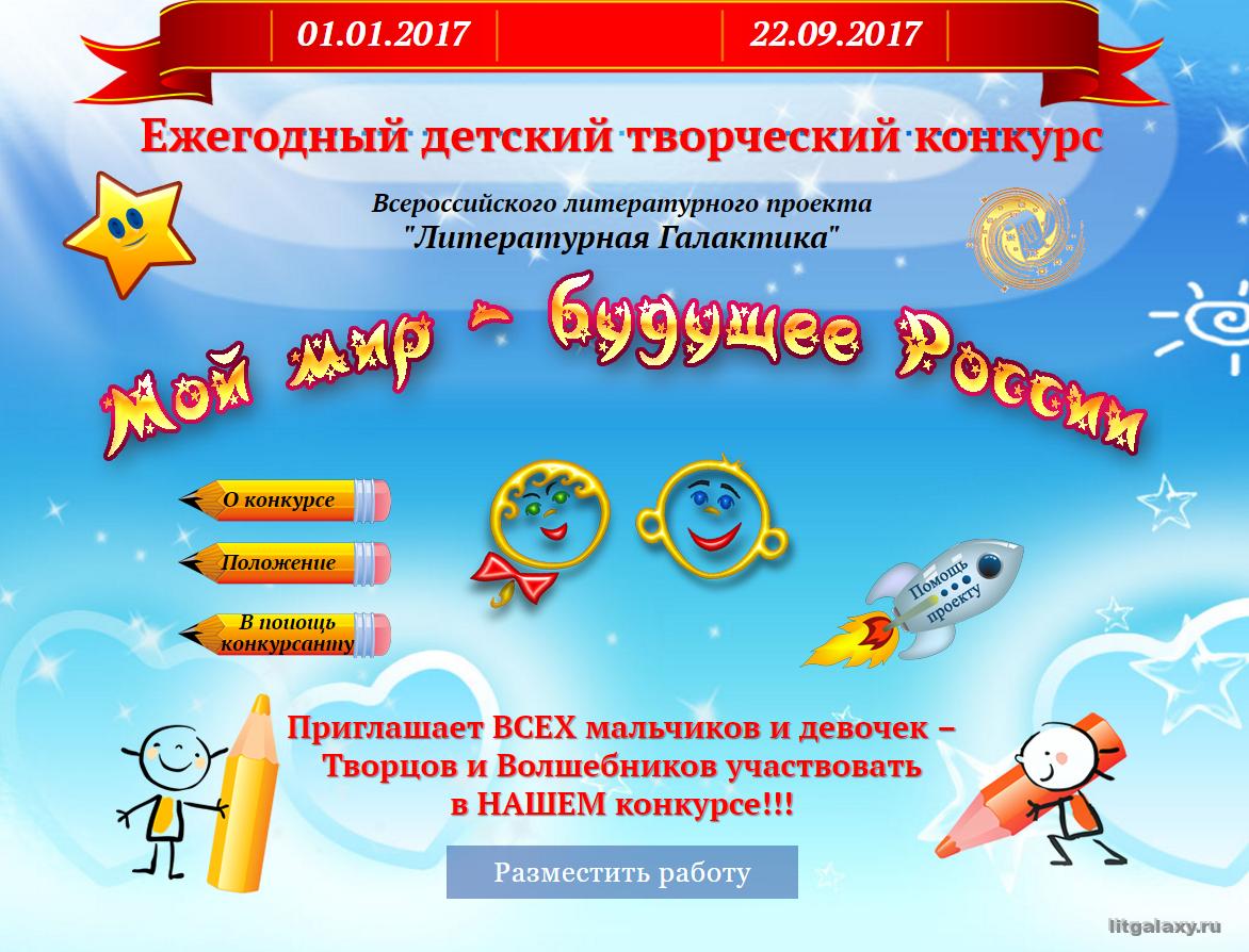 редакция детского журнала 0 15 0